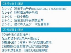 康源wap建站源码1.01版(.NET)