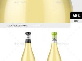 起泡酒白葡萄酒2种样式瓶身样机效果图PSD免费下载