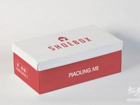 简约鞋盒包装设计VI样机效果图展示模型psd免费下载